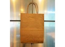 "Paper Shopping Bag (8"" x 4 3/4"" x 10 1/4"")"